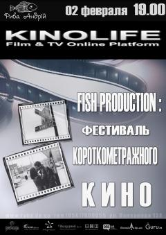 "Fish production presents short film festival ""Banka"""